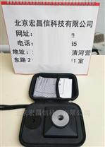AWA6021A 噪音校正器(声级计校准器)