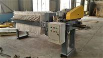 FL-YL-360机械自动保压式板框压滤机设备厂家