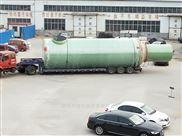 锅炉脱硫除尘器/烟气吸收塔