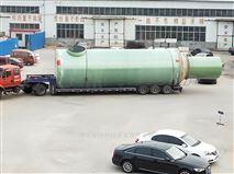 鍋爐脫硫除塵器/煙氣吸收塔