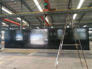 浙江餐具洗涤污水设备厂家
