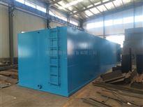 wzs-4040m3养殖废水一体化污水处理设备