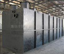 FL-AO-50安徽景观回用污水处理设备厂家