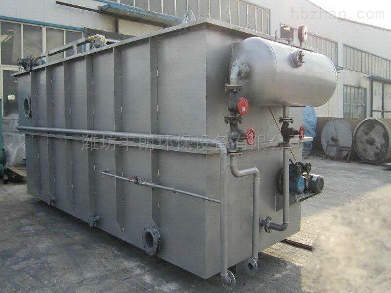 山东淄博电镀化工厂使用溶气气浮机处理废水