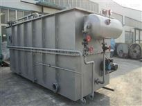 FL-QF-20广西溶气气浮机设备生产厂家