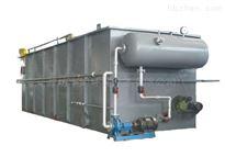 油漆废水循环利用处理设备