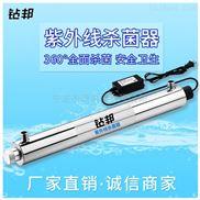 钻邦SDE-016紫外线消毒器