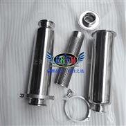 GL81F-10P-卫生级管道过滤器-上海儒柯