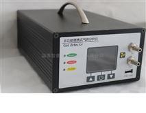 便攜式多功能乙烯氣體檢測儀
