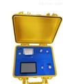 进口智能型便携式露点传感器