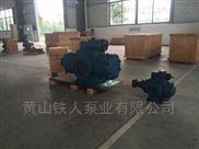 HSNH1300-46工业泵三螺杆泵