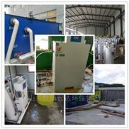 陇南屠宰养殖污水处理设备 现场指导安装