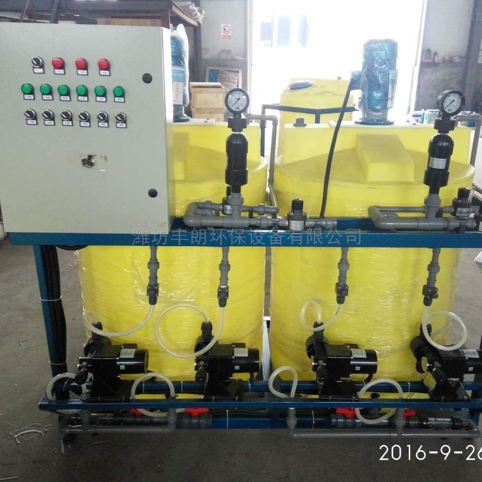 絮凝剂加药装置水处理设备