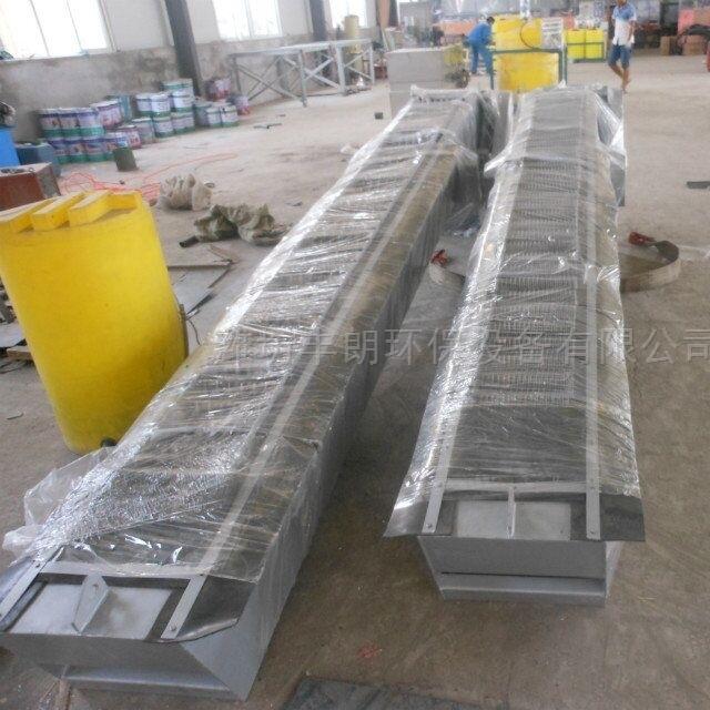 机械自动保压式板框压滤机设备厂家