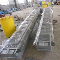 FL-HB-GS304不锈钢材质回转式机械格栅设备
