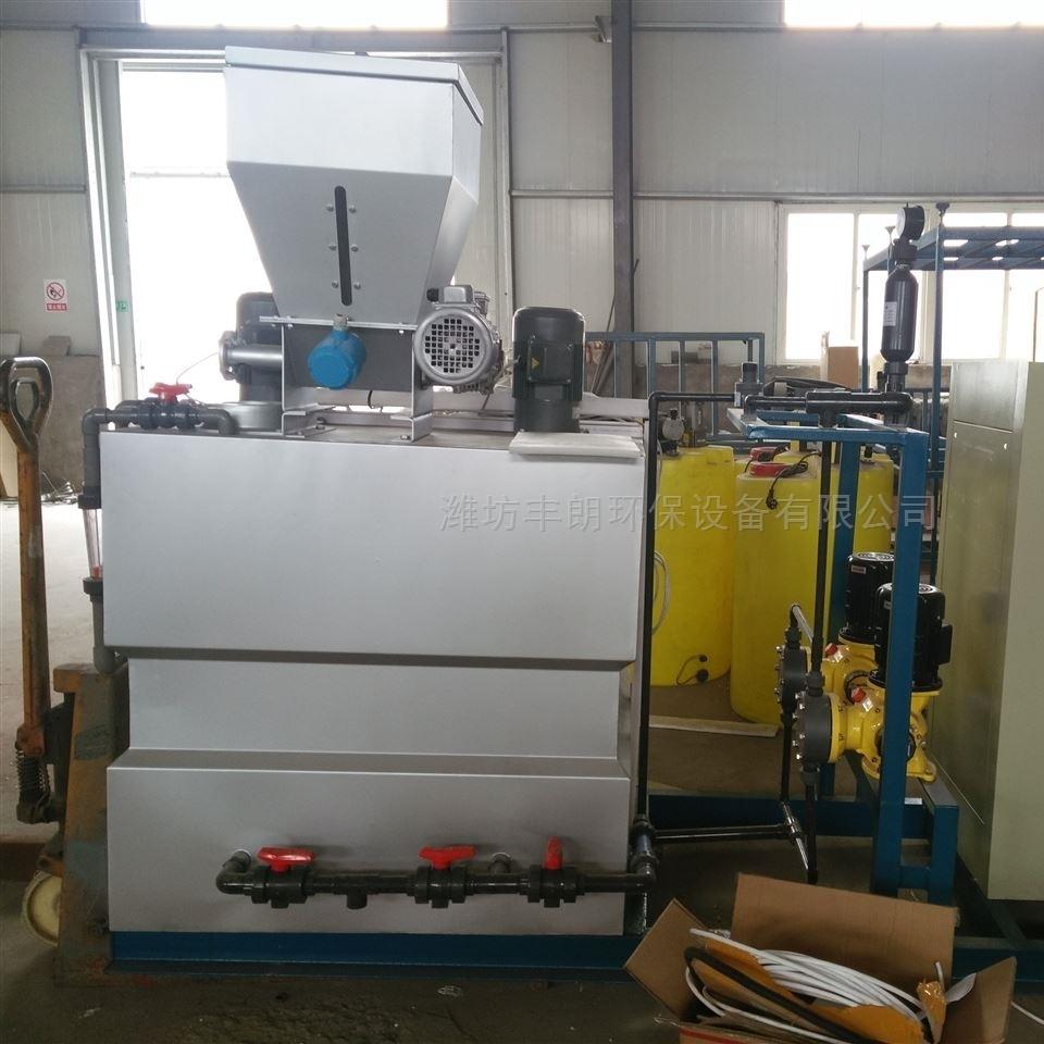 干粉絮凝剂三箱一体全自动制备设备