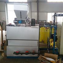 FL-JY-8干粉絮凝剂三箱一体全自动制备设备
