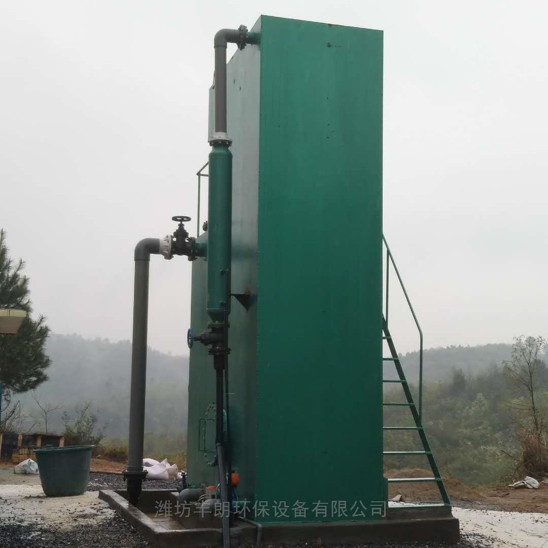 小水量重力式一体化净水器