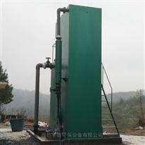 FA-10小水量重力式一体化净水器