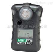 便攜式梅思安氧氣氣體檢測儀