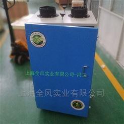 烟雾吸尘器 焊接烟雾净化器