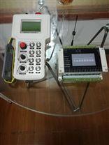 喷洒作业车无线遥控器产品设计说明