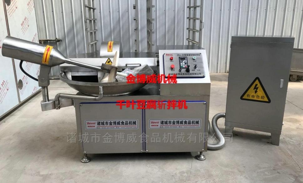 千页豆腐机加工设备