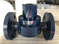 CS49H高溫高壓圓盤式疏水閥