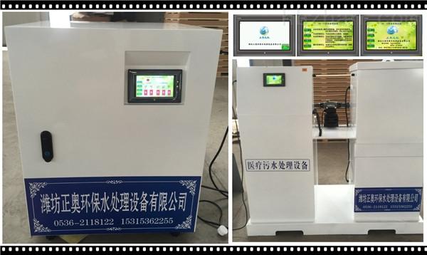 咸宁医疗美容污水处理设备只需要电推荐