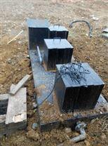 新农村改造生活污水处理设备化粪池生产厂家