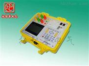 工频输电线路参数测量仪