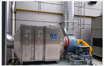 科誠低溫等離子有機廢氣淨化器