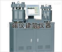 電液伺服壓力試驗機