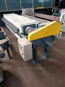 FL-HB-630-8平方自动保压式板框压滤机设备
