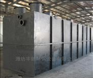 600T屠宰污水一体化处理设备供应商
