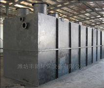 600T屠宰污水一體化處理設備供應商