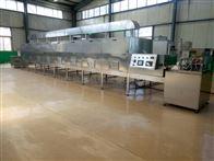 KL安徽五谷杂粮熟化设备微波五谷烘焙机