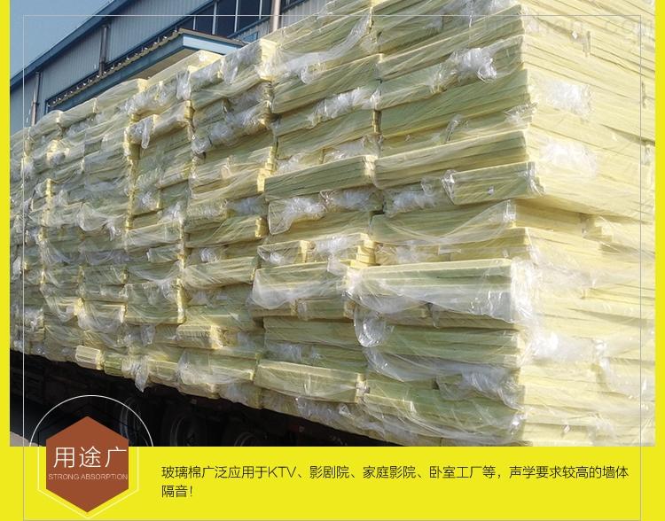 包头市复合玻璃棉板采购价格