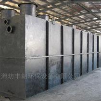 FL-MBR-3535m³/d生活污水综合MBR处理设计方案