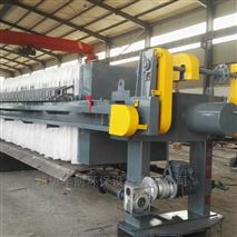8平方机械自动保压式板框污泥压滤机设备