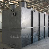 FL-HB-AO600T屠宰污水一体化处理设备供应商