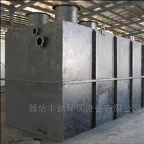 FL-HB-QF餐具洗涤废水溶气气浮机设备厂家