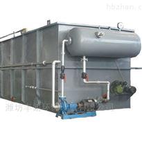 FL-WA-20重庆涡凹气浮机污水处理供应商