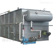 FL-HB-QF豆制品厂污水一体化气浮机设备厂家