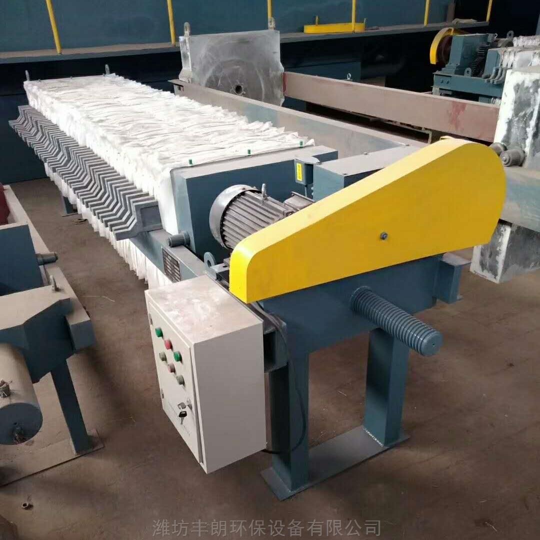 自动保压式板框压滤机供应商