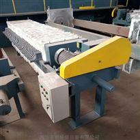 FL-HB-200自动保压式板框压滤机供应商