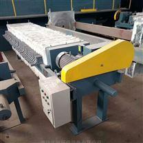 8平方自動保壓式板框壓濾機設備