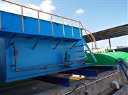 气浮机成套设备产品