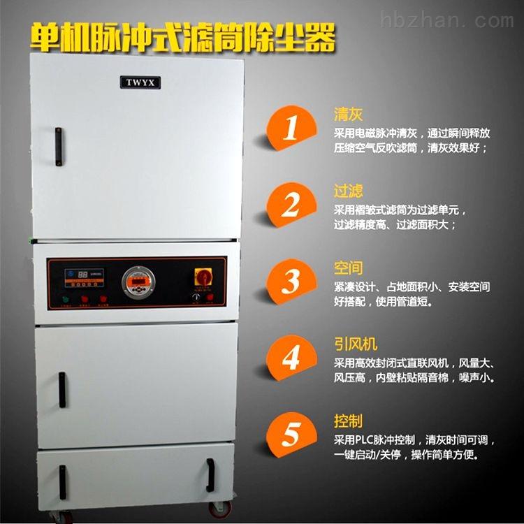 MCJC-1500脉冲吸尘器