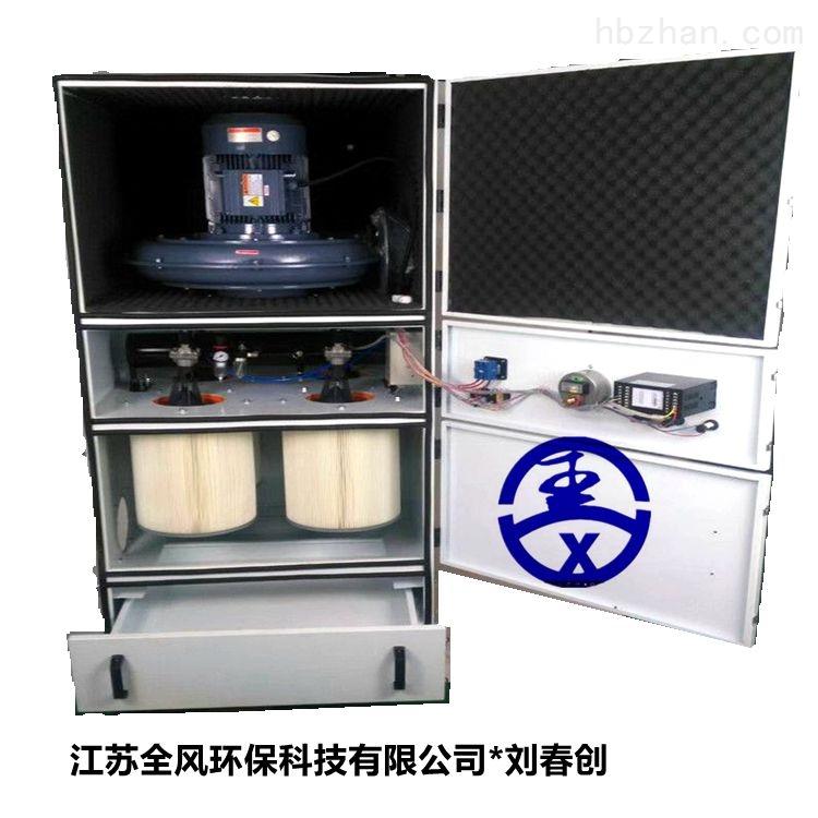 柜式工业防爆吸尘器
